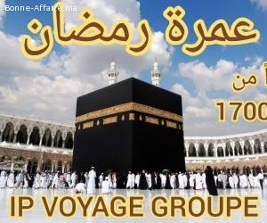 احجز الان عروض محدودة عمرة شهر رمضان المبارك 1441 ه/2020 م