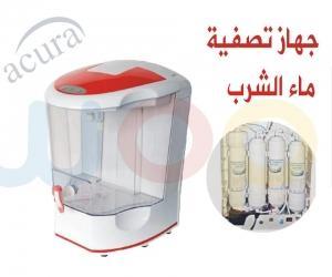 ACURA RO SYTEM filtre a eau potable
