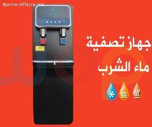 Appareil de filtration d'eau potable
