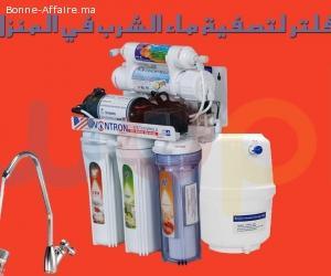 Appareil de filtre a eau avec meuilleur prix