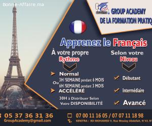 Centre de formation à distance de la  langue français