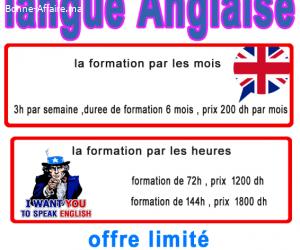 Centre  de  langue  ANGLAISE  ( anglais)  Kenitra