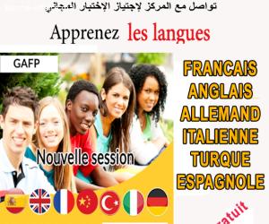 centre de Langues et communication