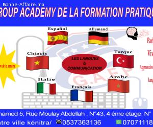 Cours  accélérée français  kenitra  maroc