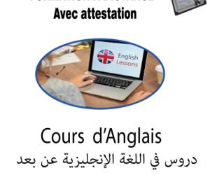 Cours de communication en anglais à distance