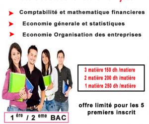 cours de soutien lycée (comptabilité ,économie, organisation
