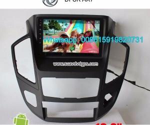 DFSK AX7 Car stereo audio radio android GPS navigation camer