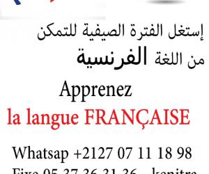 Ecole de langue et communication  française  kenitra