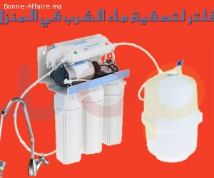 Filtre à eau Aguaplus espagnol