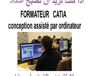 Formation Formateur CATIA