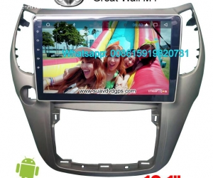 Great Wall M4 Car stereo audio radio android GPS navigation