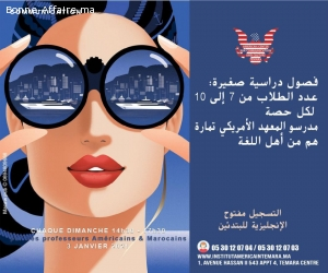 L'anglais et la communication - Institut Americain Temara