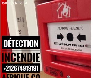 Maroc prévention Détection incendie Afrique solution