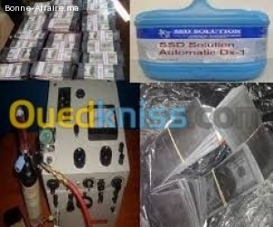 NETTOYAGE DES BILLETS AUTOMATIQUE EN SSD SOLUTION
