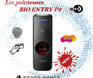 Pointeuse BIOENTRY PLUS