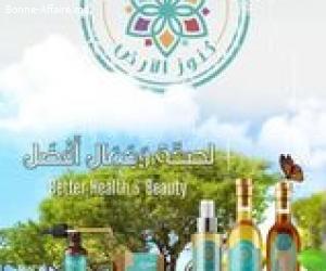 Producteur et Exportateur d'huile d'argan biologique